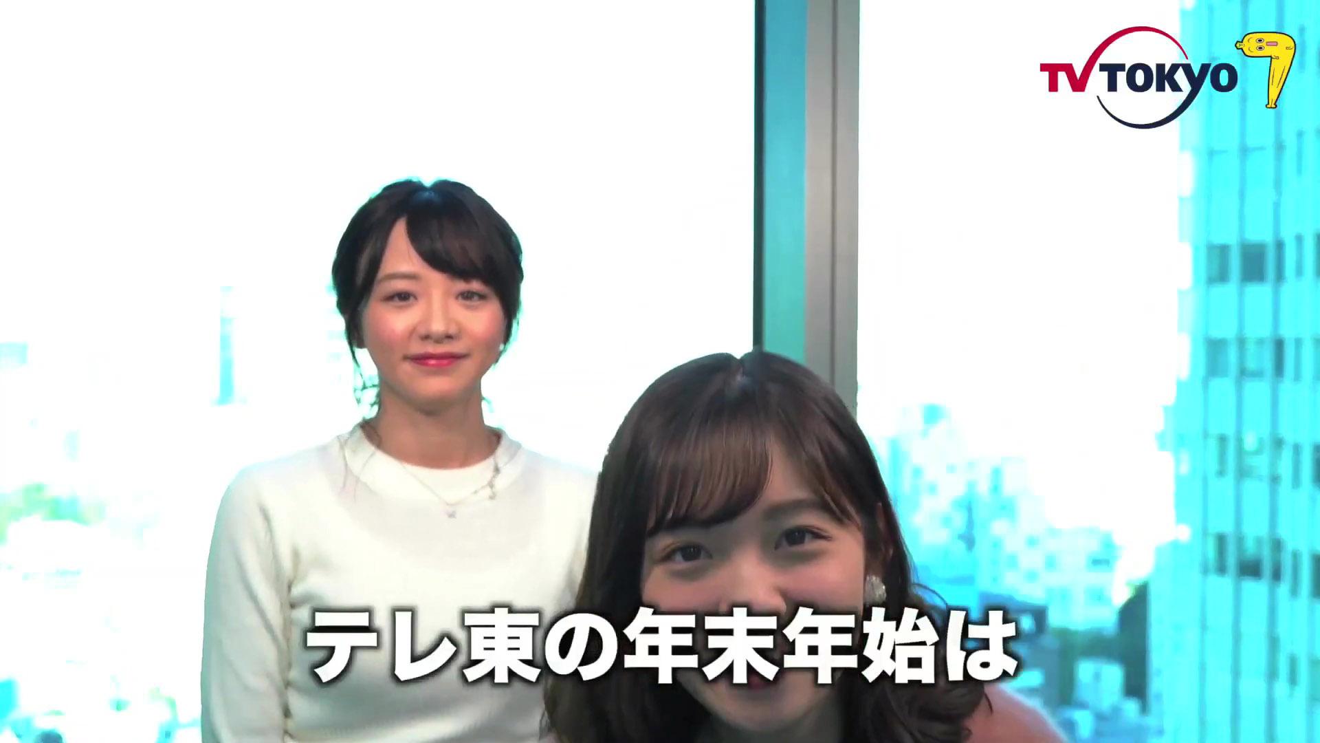 森香澄_田中瞳_女子アナ_テレ東_テレビキャプ画像_03