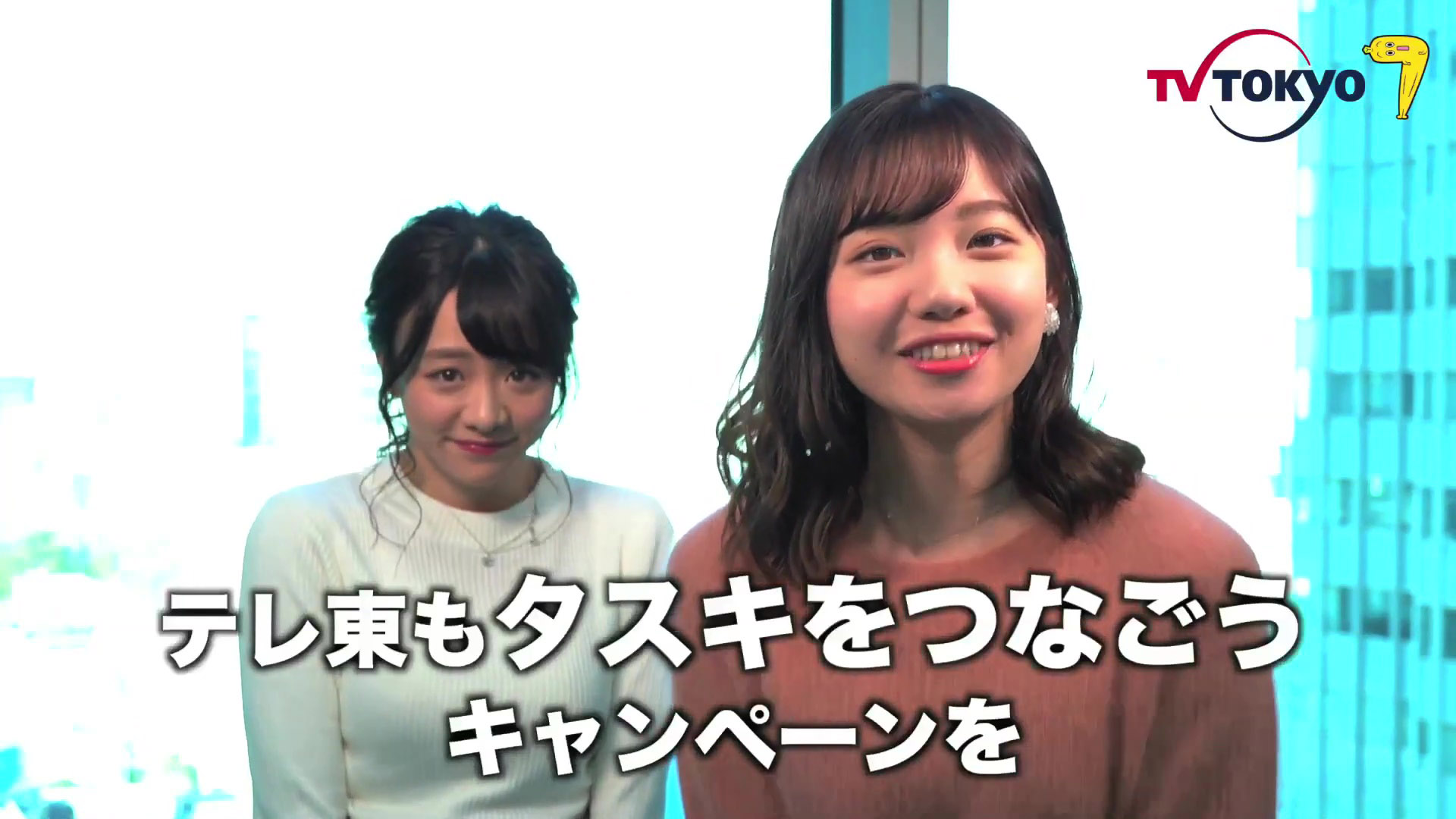 森香澄_田中瞳_女子アナ_テレ東_テレビキャプ画像_04