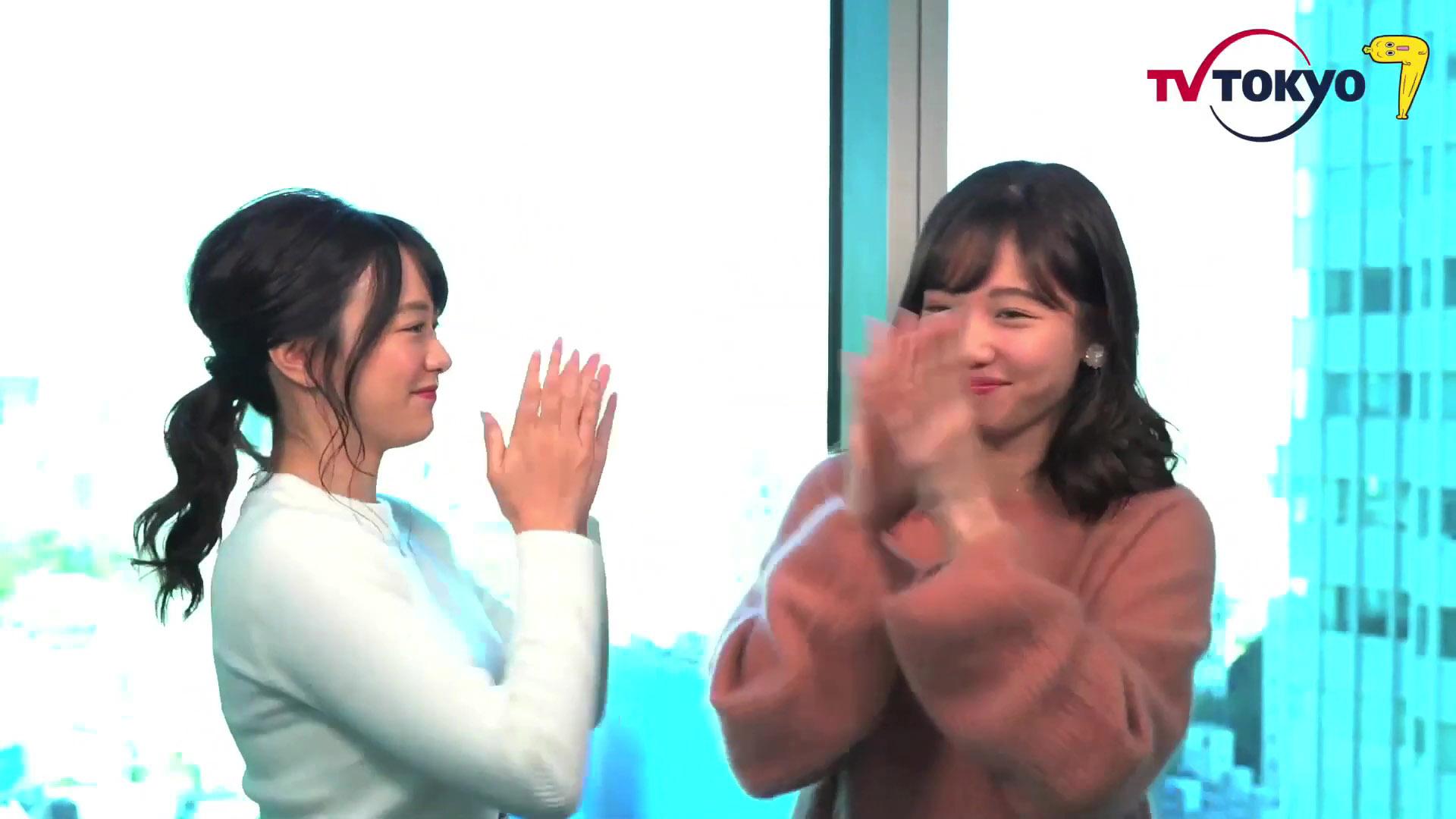 森香澄_田中瞳_女子アナ_テレ東_テレビキャプ画像_06