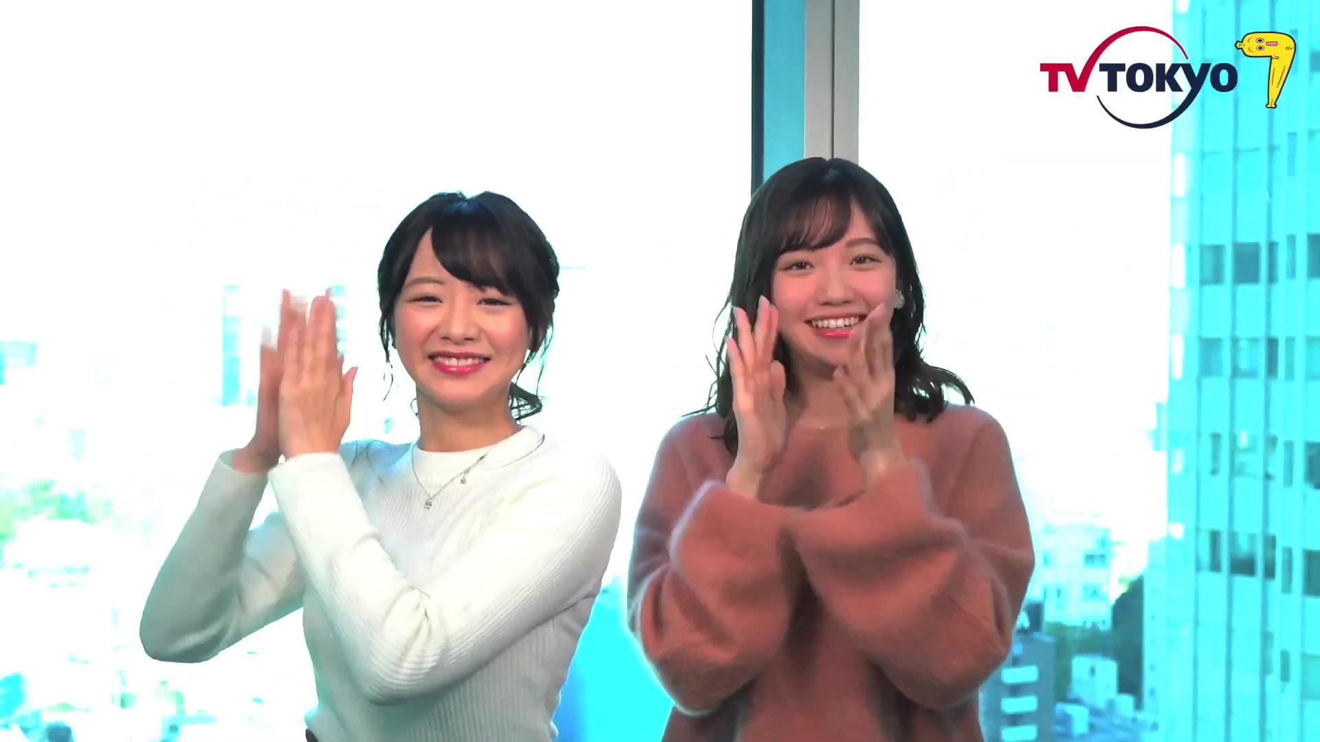 森香澄_田中瞳_女子アナ_テレ東_テレビキャプ画像_08