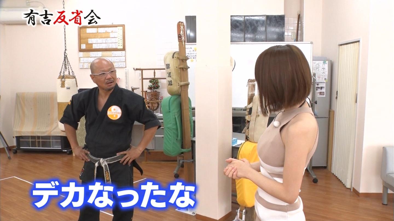 清水あいり_童貞を殺す空手_有吉反省会_09