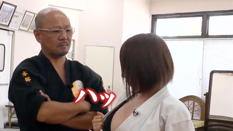 清水あいり_童貞を殺す空手_有吉反省会_18