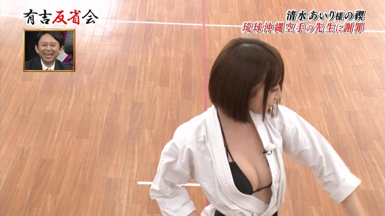 清水あいり_童貞を殺す空手_有吉反省会_21