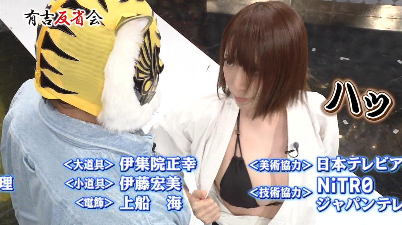 清水あいり_童貞を殺す空手_有吉反省会_37