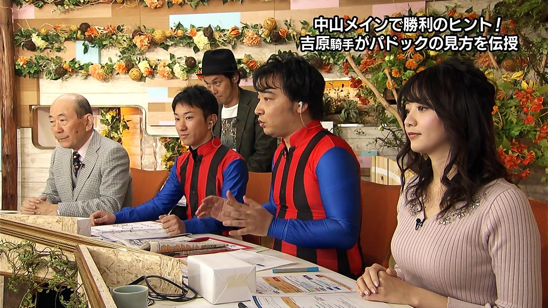 森香澄_女子アナ_ニットおっぱい_ウイニング競馬_06