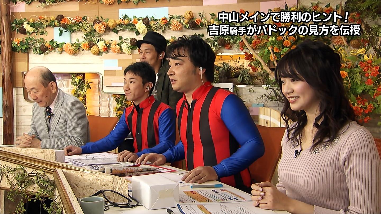 森香澄_女子アナ_ニットおっぱい_ウイニング競馬_09