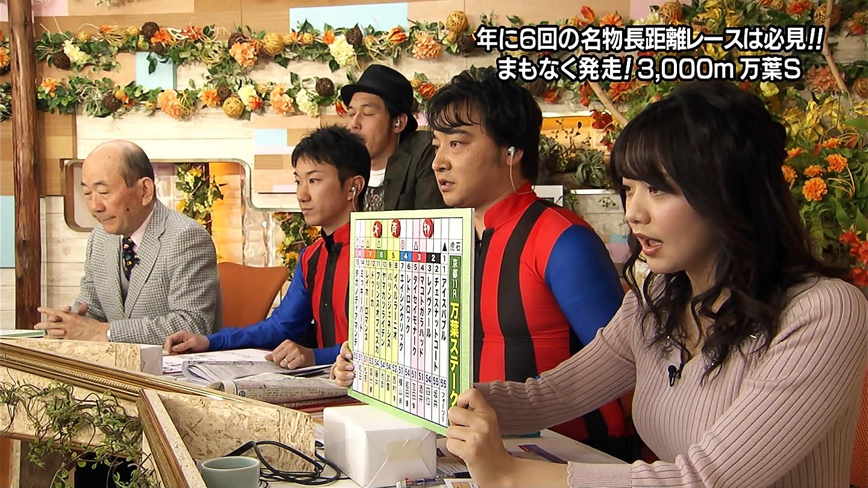 森香澄_女子アナ_ニットおっぱい_ウイニング競馬_21