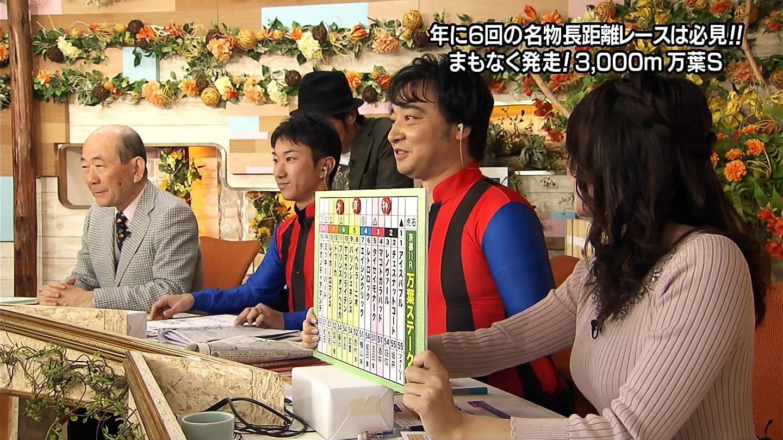 森香澄_女子アナ_ニットおっぱい_ウイニング競馬_22
