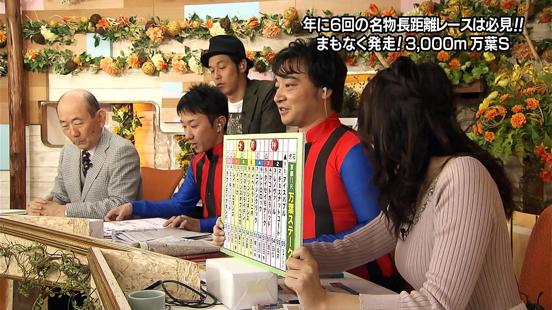 森香澄_女子アナ_ニットおっぱい_ウイニング競馬_23