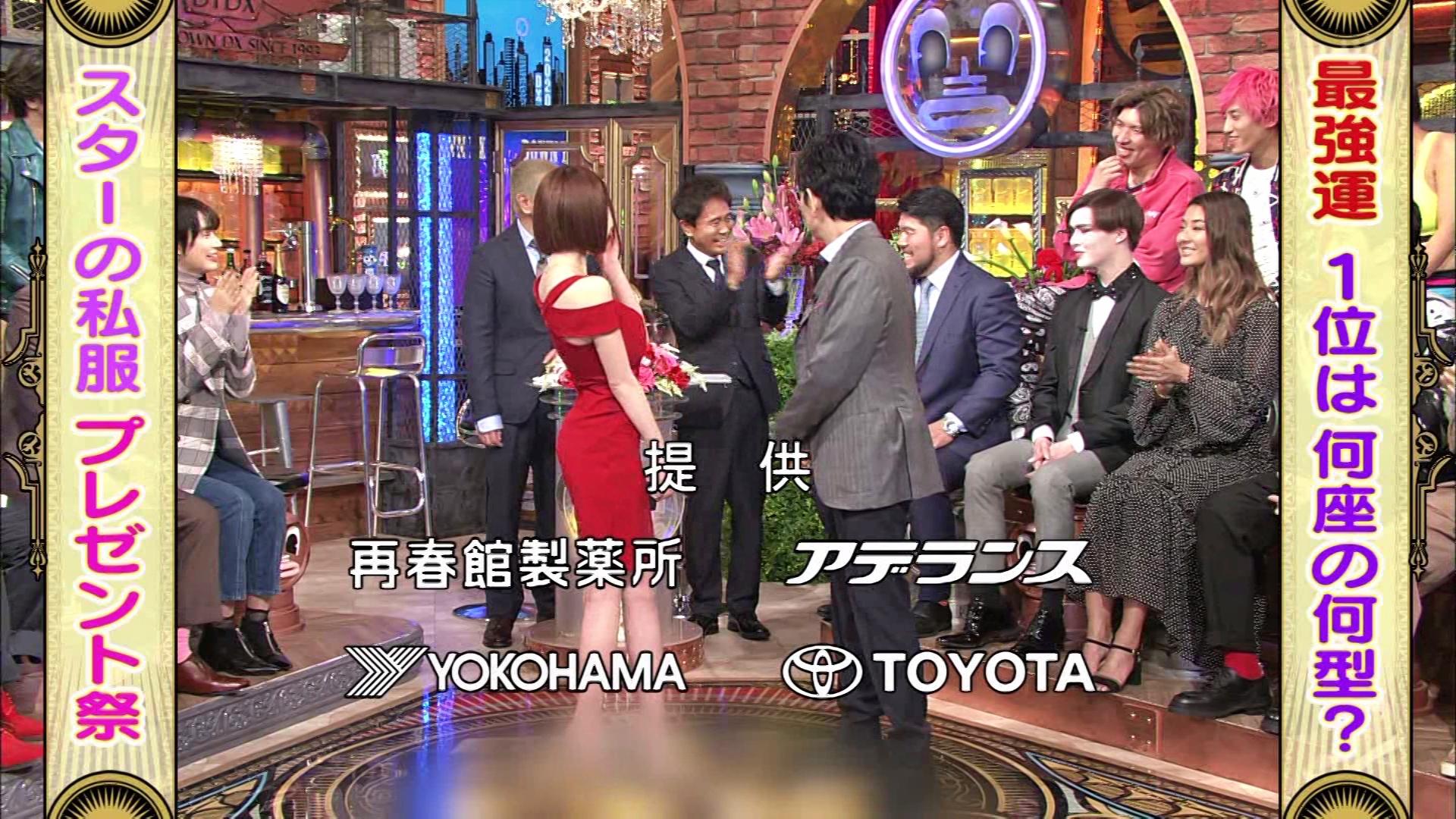 清水あいり_おっぱい谷間_巨乳_ダウンタウンDX_14