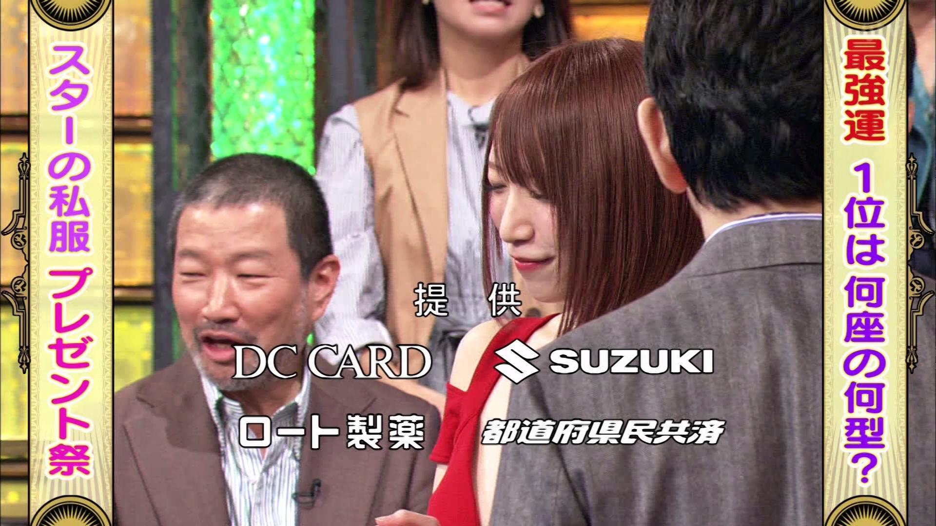 清水あいり_おっぱい谷間_巨乳_ダウンタウンDX_19