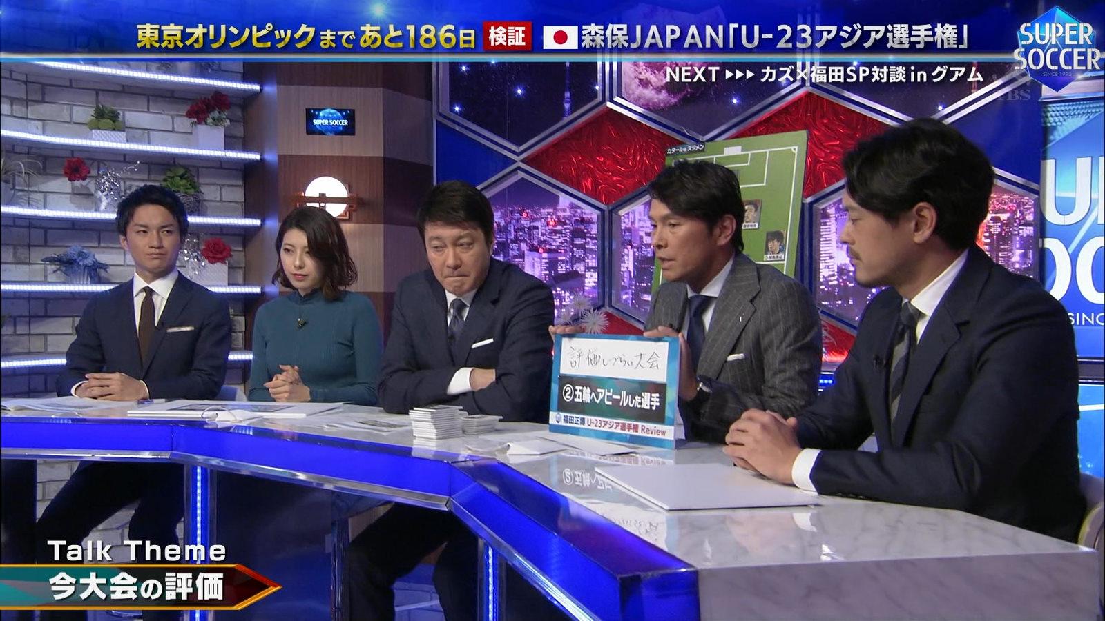 上村彩子_女子アナ_おっぱい_スーパーサッカー_06