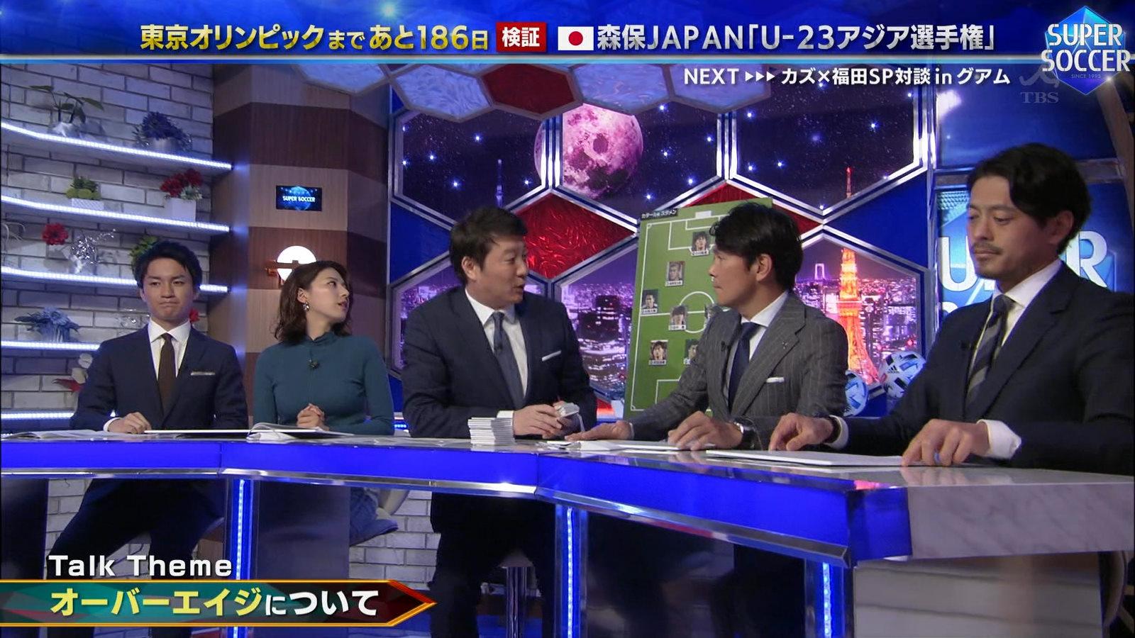 上村彩子_女子アナ_おっぱい_スーパーサッカー_10