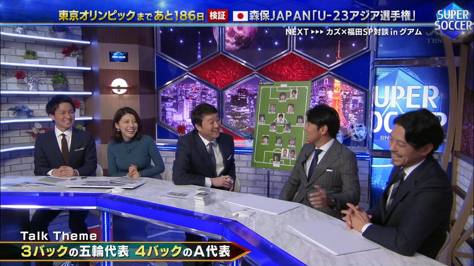 上村彩子_女子アナ_おっぱい_スーパーサッカー_13
