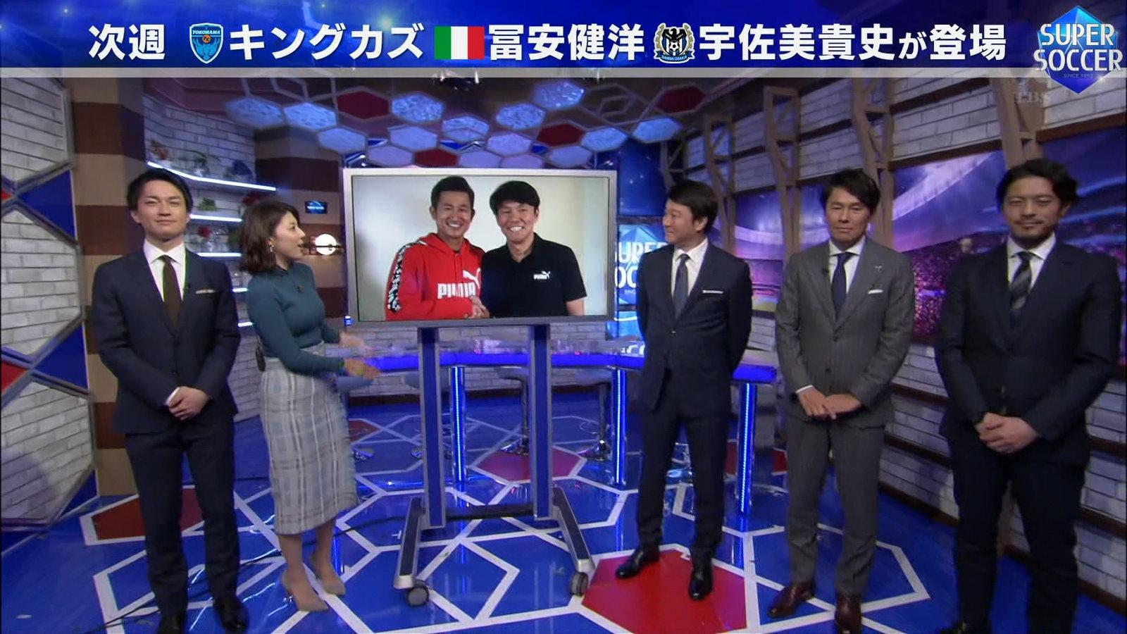 上村彩子_女子アナ_おっぱい_スーパーサッカー_19