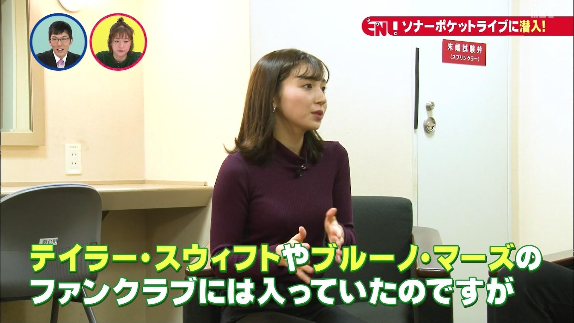 野嶋紗己子_女子アナ_オッパイ_乳揺れ_エロ画像_26