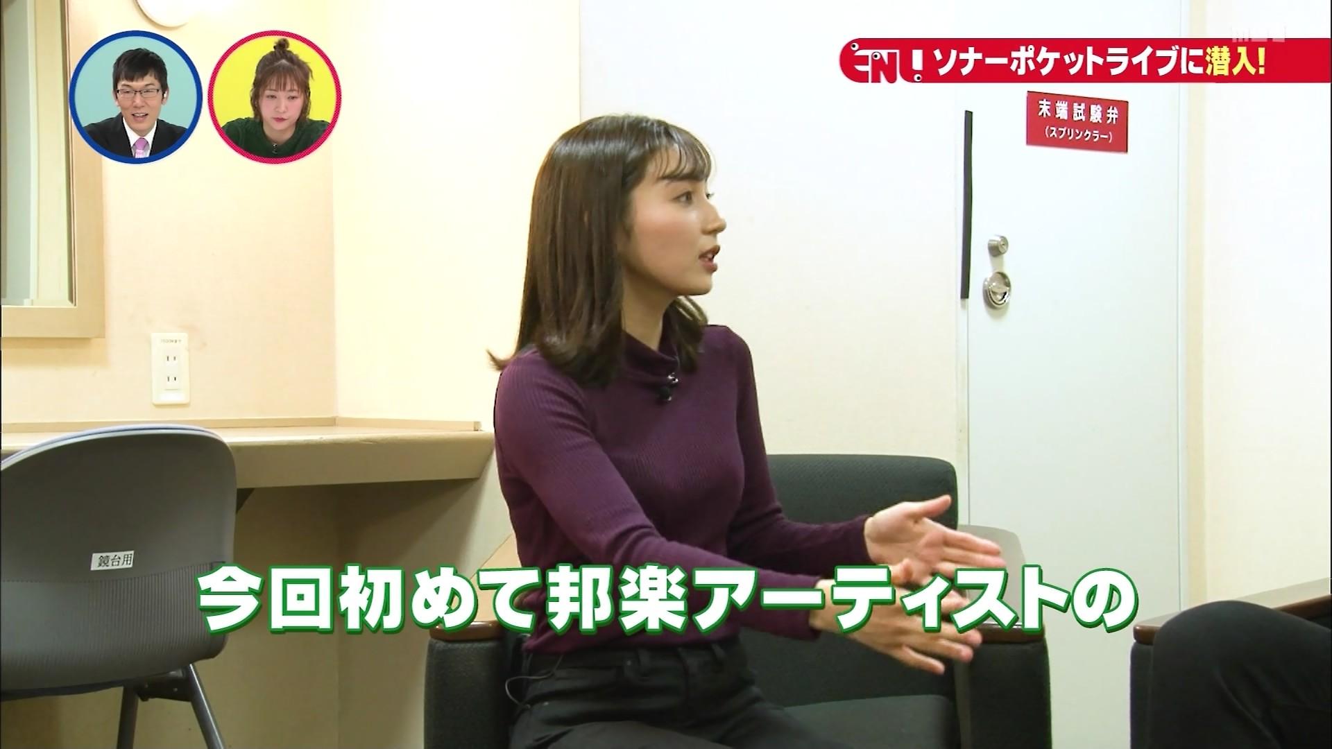 野嶋紗己子_女子アナ_オッパイ_乳揺れ_エロ画像_27