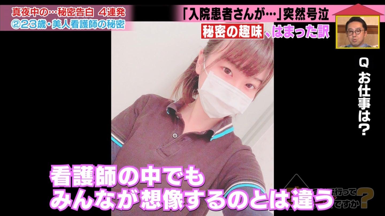 看護師_パンチラ_太もも_テレビキャプ画像_10