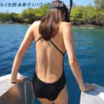 【画像あり】『アナザースカイⅡ』モデルの矢野未希子さんのええ乳とエッチな美ボディが堪らん件!