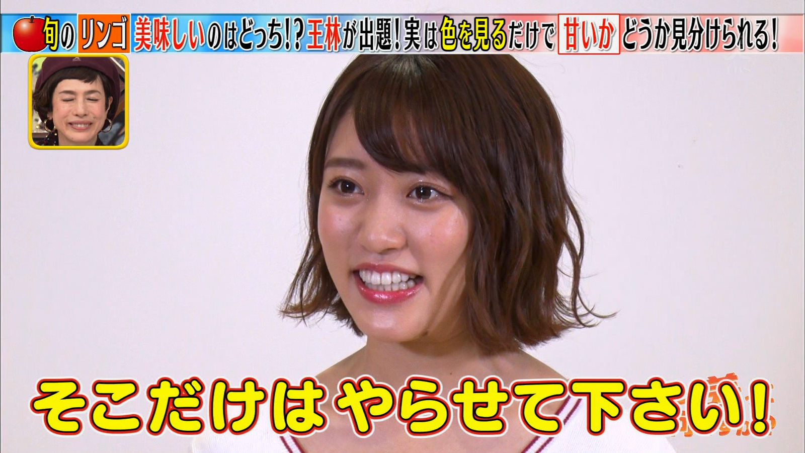 王林_おっぱい_横乳_テレビキャプ画像_04