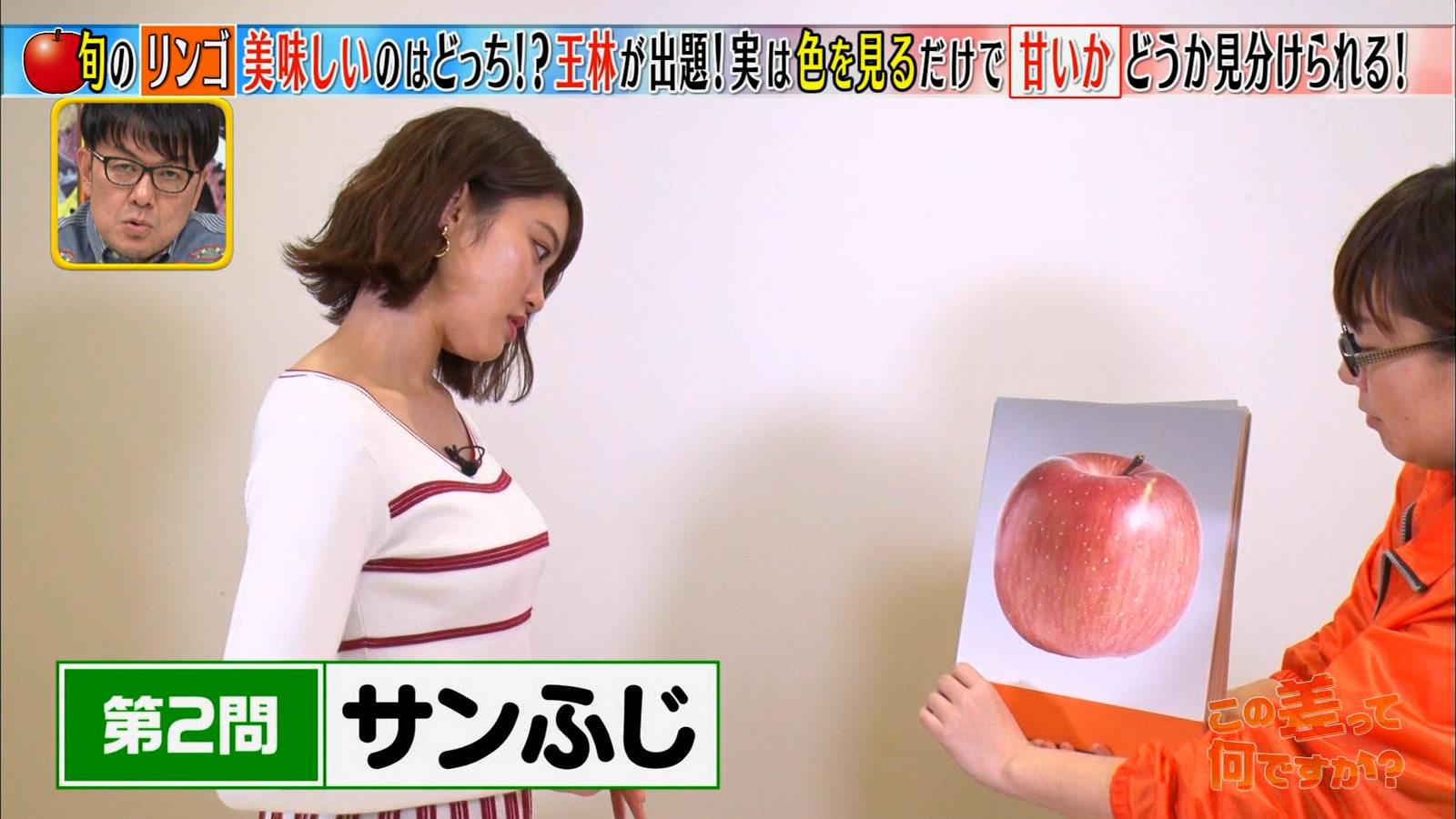 王林_おっぱい_横乳_テレビキャプ画像_05