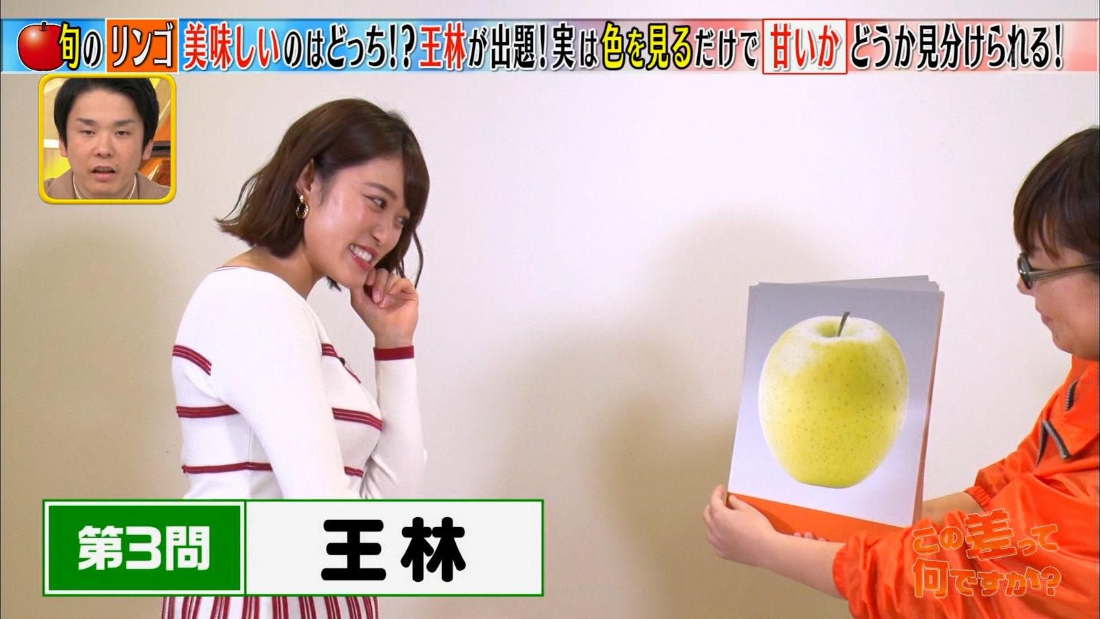 王林_おっぱい_横乳_テレビキャプ画像_06