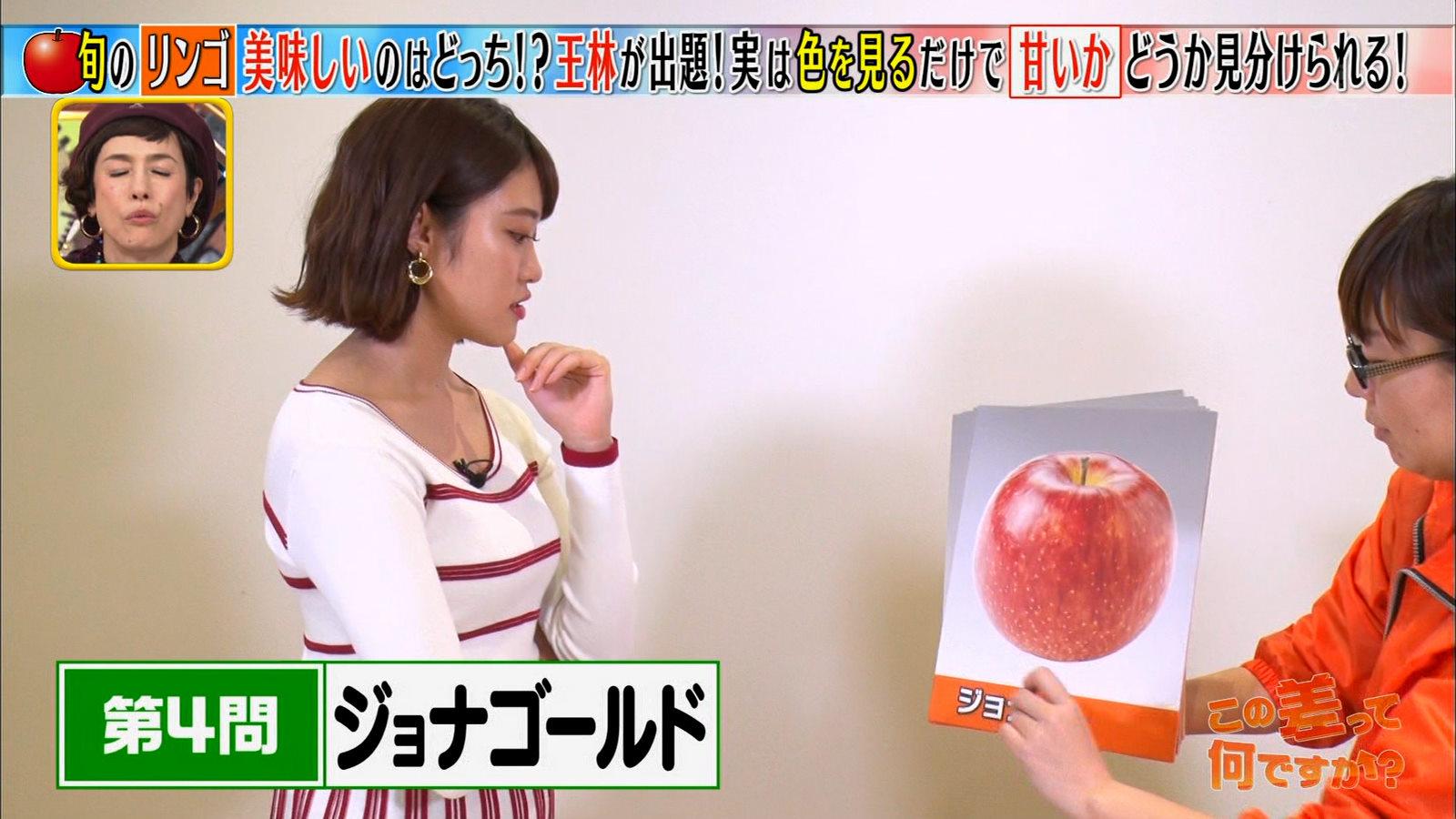 王林_おっぱい_横乳_テレビキャプ画像_07