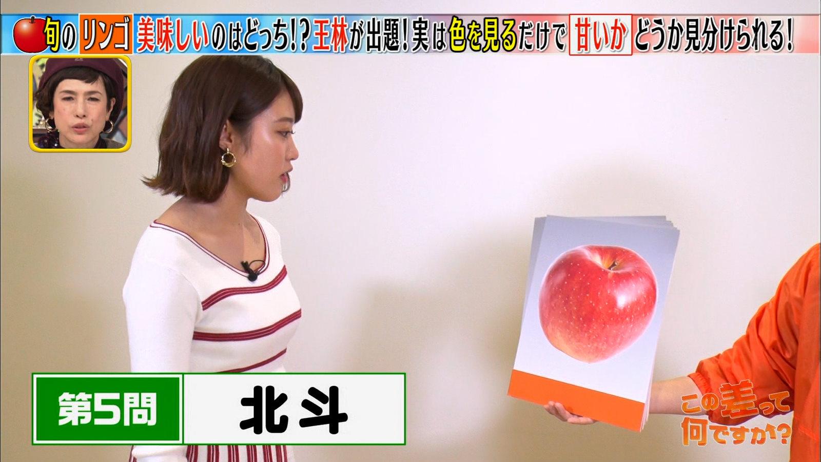 王林_おっぱい_横乳_テレビキャプ画像_08