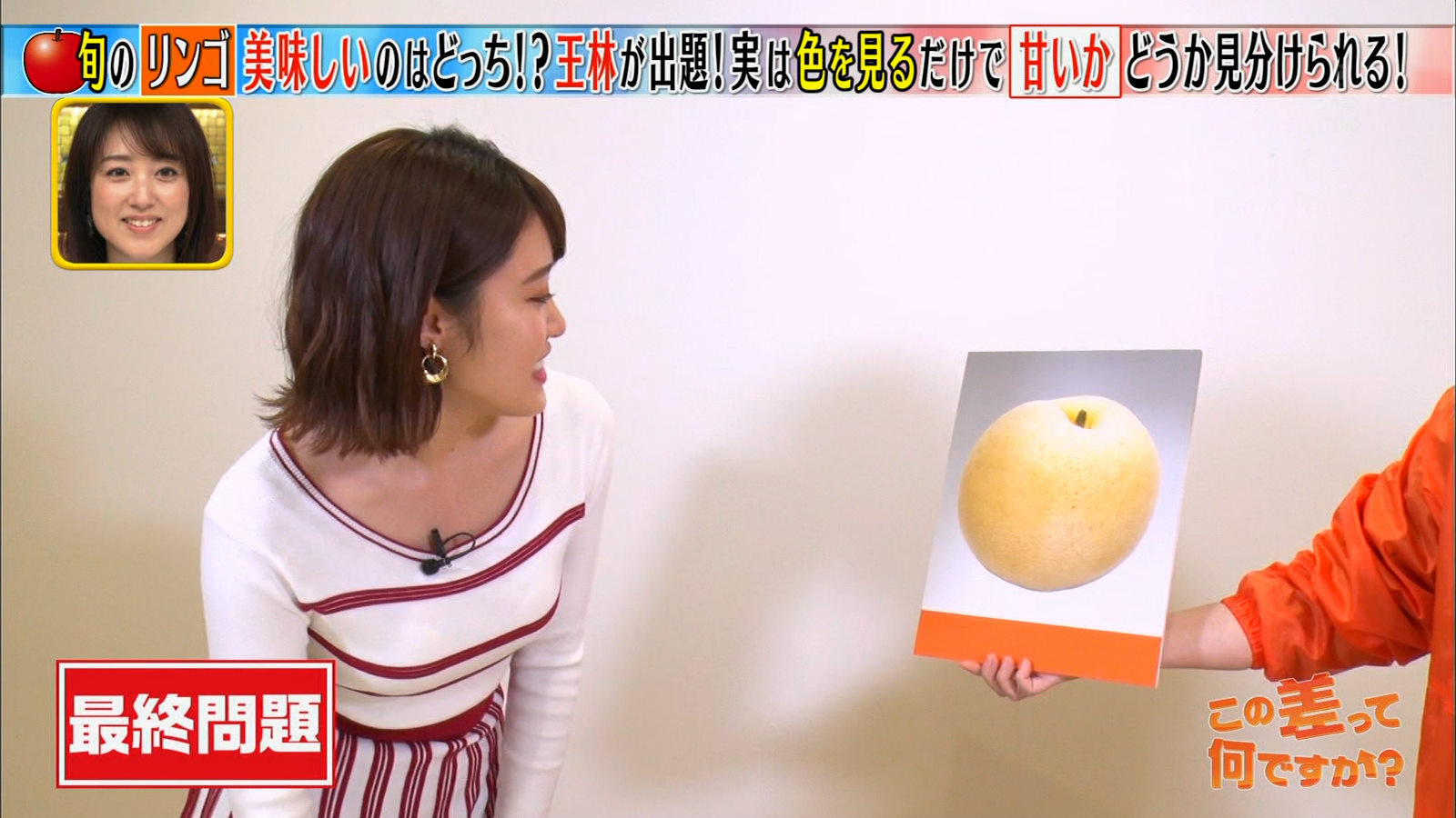 王林_おっぱい_横乳_テレビキャプ画像_10