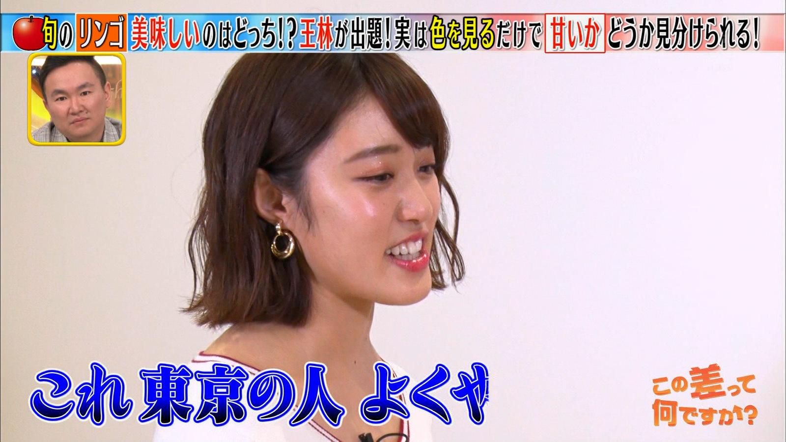 王林_おっぱい_横乳_テレビキャプ画像_11
