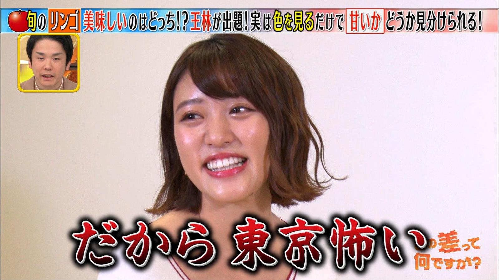 王林_おっぱい_横乳_テレビキャプ画像_12