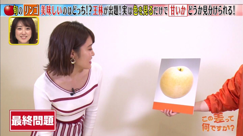 王林_おっぱい_横乳_テレビキャプ画像_14