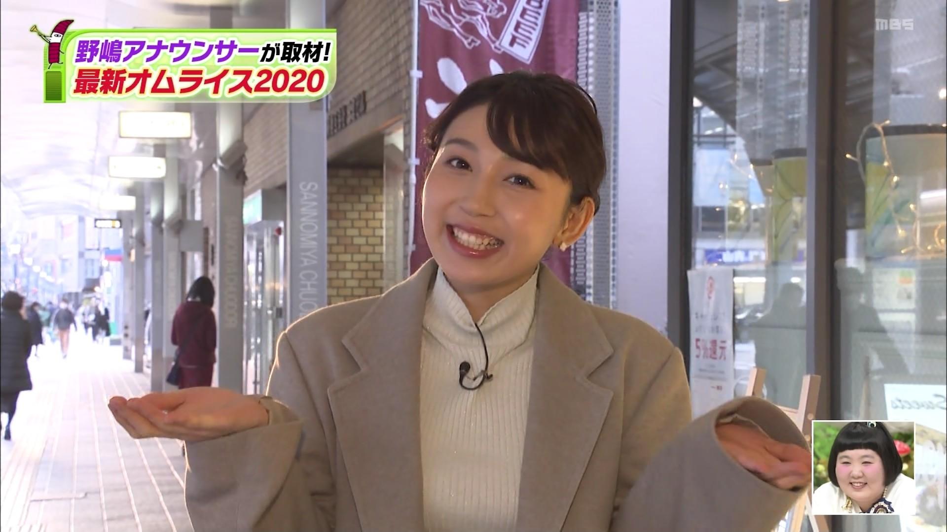 野嶋紗己子_女子アナ_着衣オッパイ_ちちんぷいぷい_02