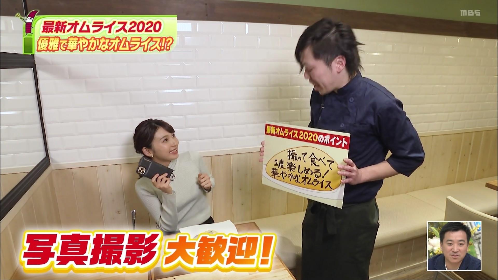 野嶋紗己子_女子アナ_着衣オッパイ_ちちんぷいぷい_18