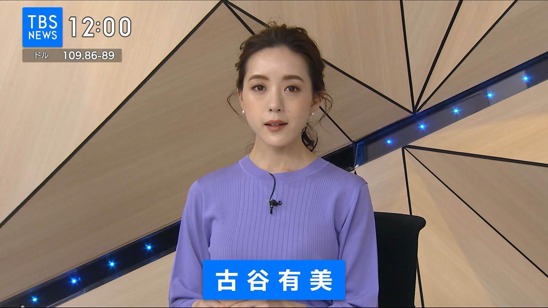 古谷有美_女子アナ_着衣巨乳_テレビキャプ画像_04