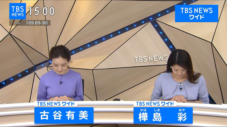 古谷有美_女子アナ_着衣巨乳_テレビキャプ画像_09