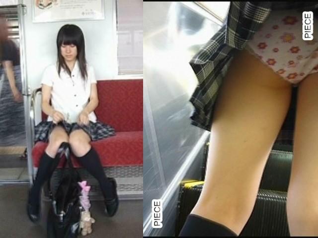 可愛い柄のパンティー履いた女子校生!
