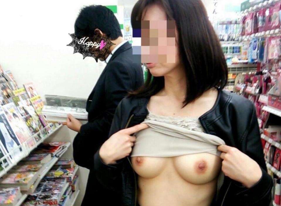 男性の横で美乳を出す変態女性!